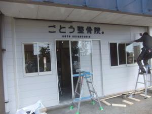 リフォーム 仙台
