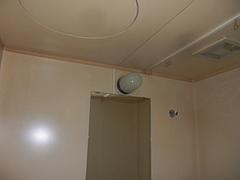 2010_0730_123909-CIMG0025