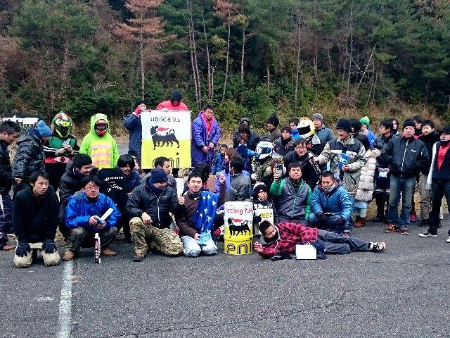 2015-お雑煮52