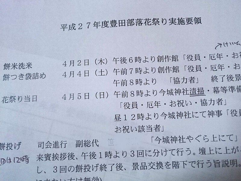 イベント01