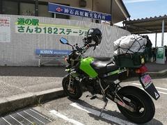 20210723MTM-27