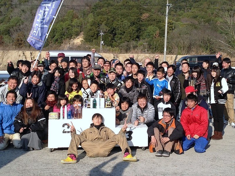 2014-02-IKINA18.jpg