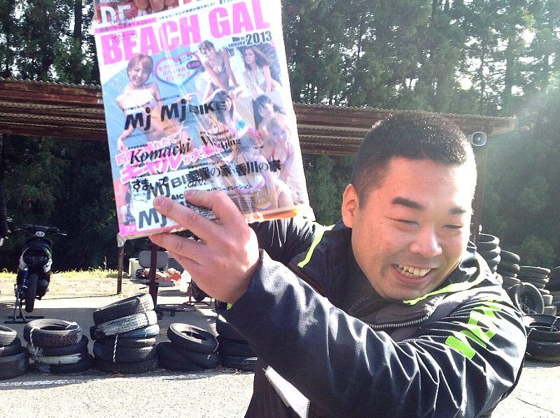 2014お雑煮耐久22