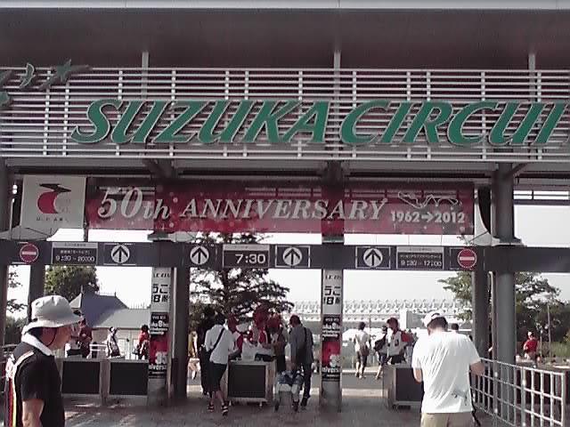 2012-8耐27