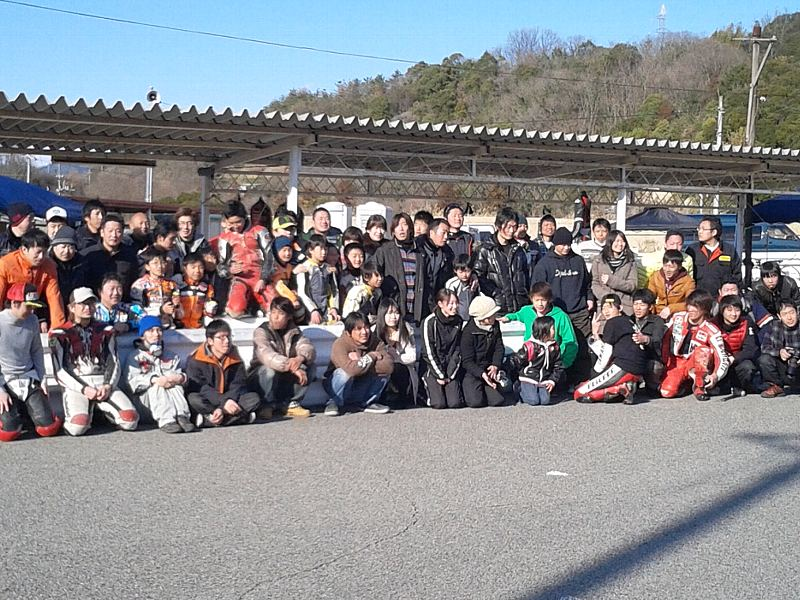 2013-02-IKINA02.jpg