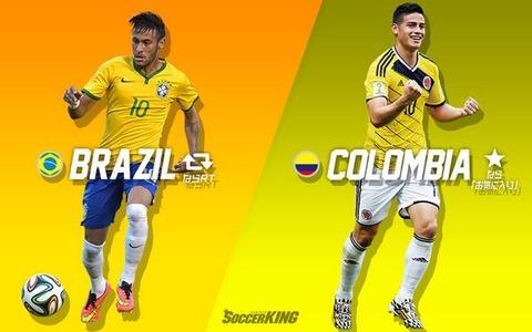 【ワールドカップ2014ベスト8】ブラジル代表vsコロンビア代表