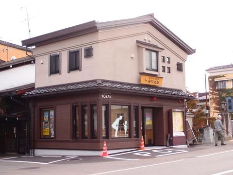 2014takayama6