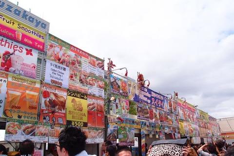 thaifestival1