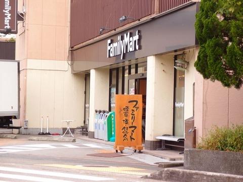 2014takayama8