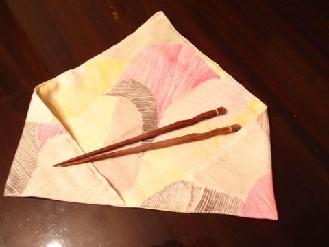 chopstickcover1