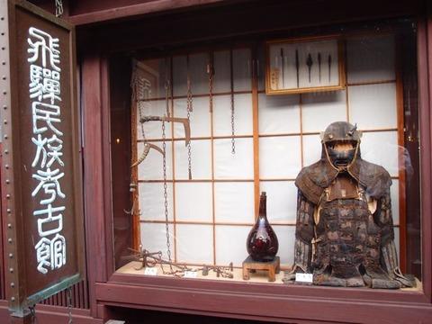 2014takayama4
