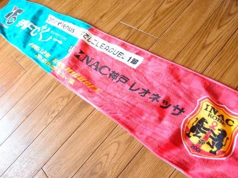 nadeshikokunoichi5
