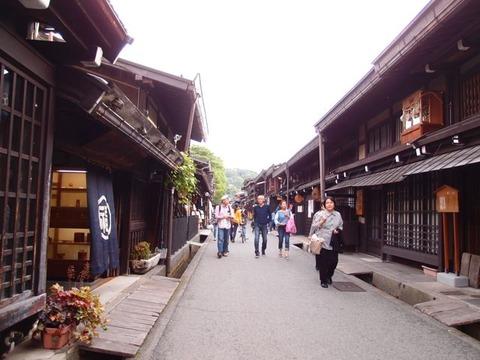 2014takayama2