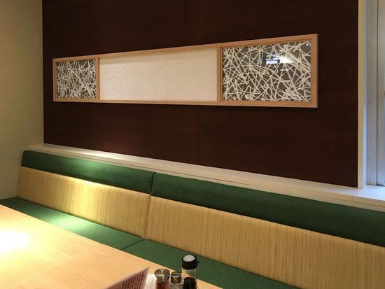 Restaurant Dining_6_5