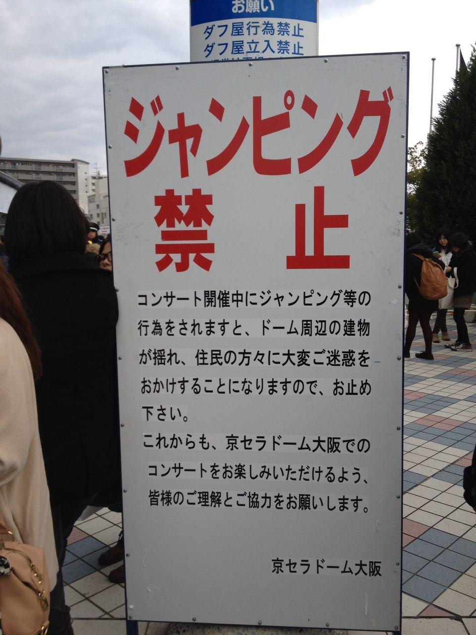 oosaka_kanban.jpg