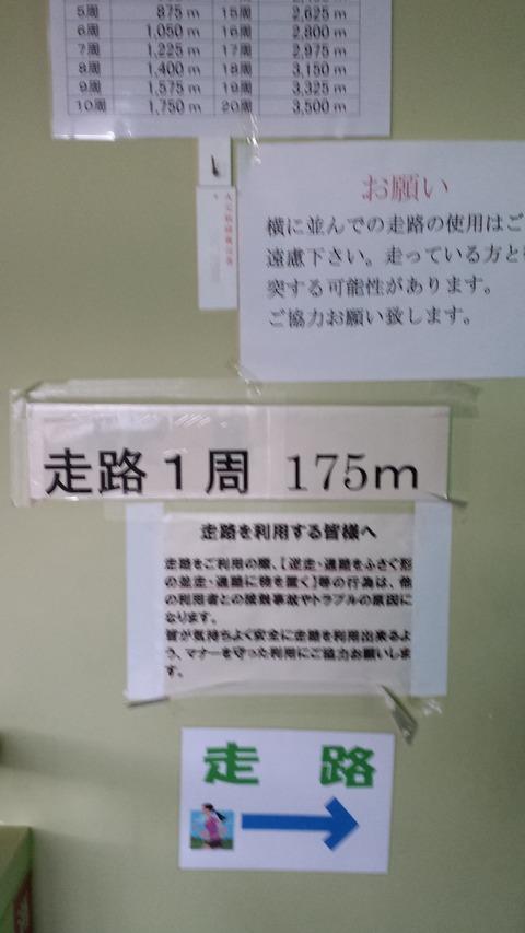20140331_161505