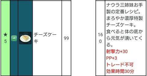 [画像:df49e8a7-s.jpg]
