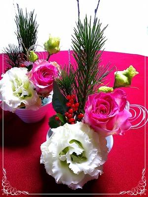 お正月花4