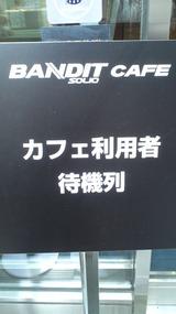 4db01bb0.jpg