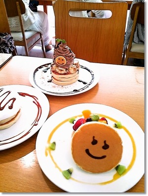 foodpic3753240