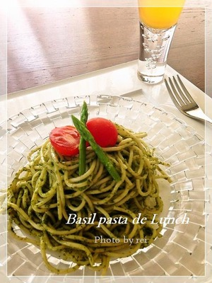 Basil pasta de Lunch