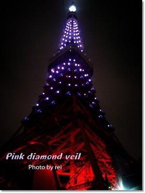 Pink diamond veil
