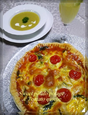 Sweet potato potage tomato quiche