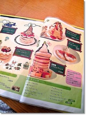 foodpic3753143