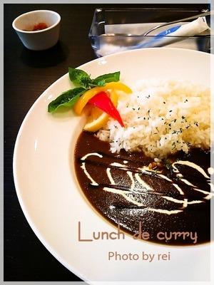 Lunch de curry