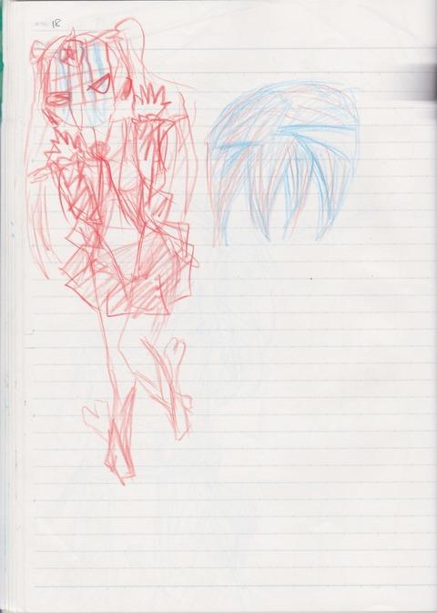 10 魔法少女的仮面