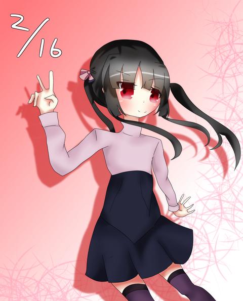 16 15-しらべちゃん