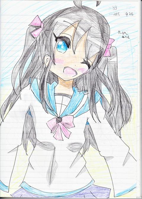 SCN_0036