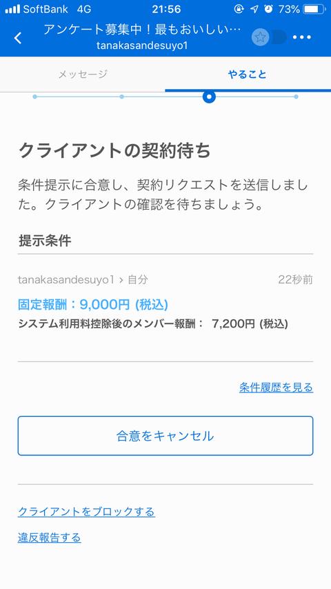 B05AE14A-8FBA-4FAB-ABA7-4FEFEE343D42
