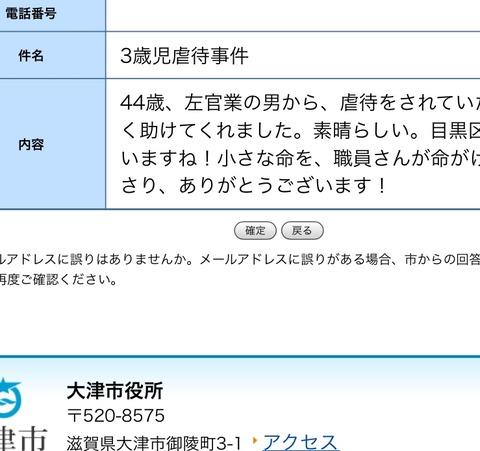 A219A403-2CCB-4E2B-A3CC-382363E87C72