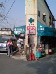 d83aa1d1.jpg