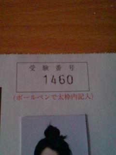 fe47dd37.jpg