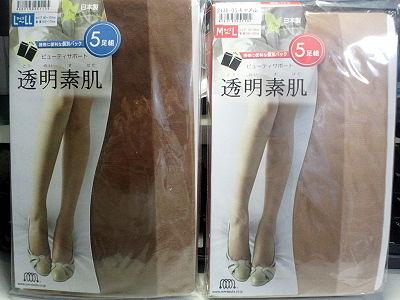 pantyhose20110111.jpg
