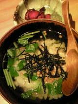 sakecha