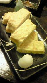 atsuyaki