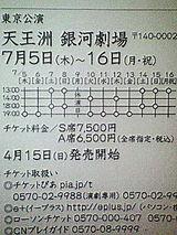 2d102187.jpg