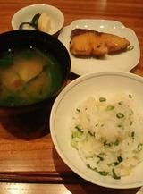 osyokuji