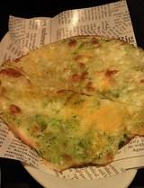 pizzabasil