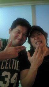 kudoishi