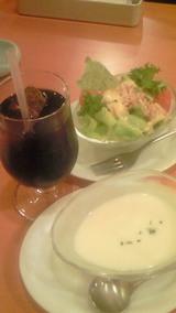 bishiso&tuna