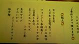 shinagaki