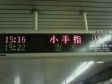 7df5b2d2.jpg