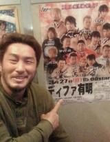 atsushi1