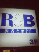bef7221f.jpg
