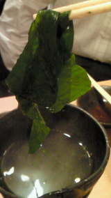 wakame2