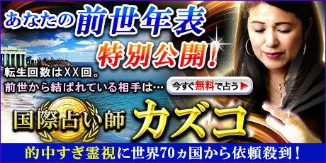 1457860790_kazuko460230